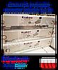 Стальной радиатор Krakow 300x1200 тип 22 боковое подключение