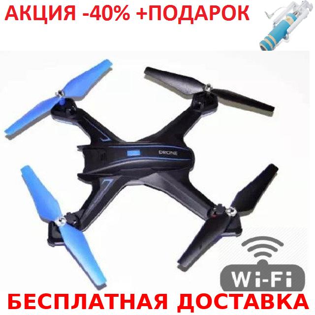 Квадрокоптер S6HW c WiFi камерой Original size + монопод для селфи