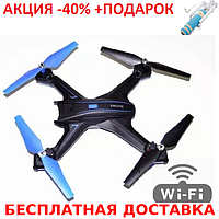 Квадрокоптер S6HW c WiFi камерой Original size + монопод для селфи, фото 1
