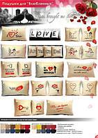 "Набор из двух подушек ""Love You"", фото 5"