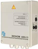 Устройства для однофазных насосов мощностью до 2.2 кВт