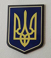 Герб Украины на стену