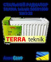 Сталевий радіатор TERRA teknik 300x1000 тип 22 бокове підключення