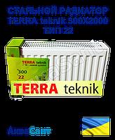 Сталевий радіатор TERRA teknik 300x2000 тип 22 бокове підключення