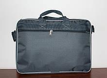 Надійна сумка для ноутбука