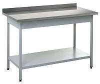 Стол производственый СП-2 КИЙ-В (разделочный 500х1600)