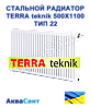 Стальной радиатор TERRA teknik 500x1100 тип 22 боковое подключение