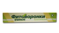 Свечи для ушей - Заболевания уха, горла, носа воспалительного характера (острые и хронические риниты(Украина )