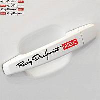 Наклейки на дверные ручки автомобиля WRC Racing
