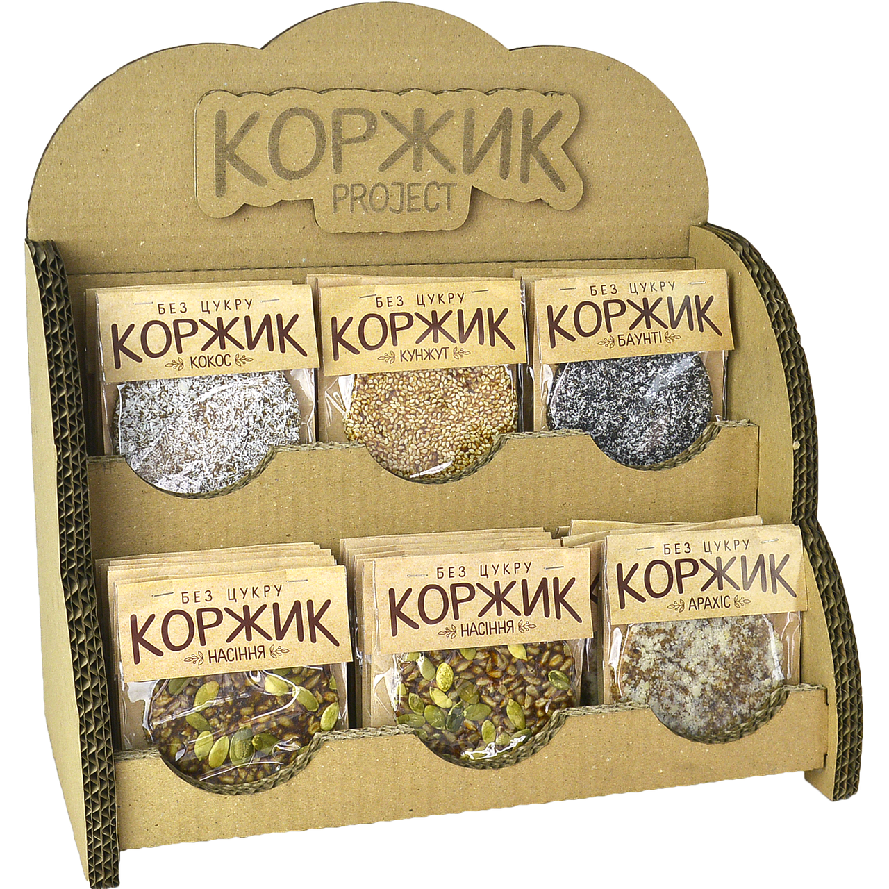 Продукция для кофейни от Petrovka HoReCa