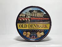 Old Denmark  Старинное датское сдобное печенье
