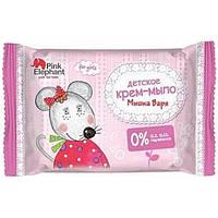 Крем-мыло Pink Elephant Мышка Варя, 90 г