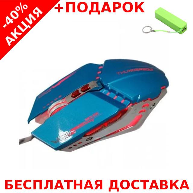 Мышь проводная Zornwee GX20 синяя игровая с подсветкой Up to 2400 dpi + powerbank 2600 mAh