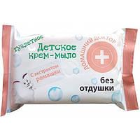 Детское крем-мыло Домашний доктор Ромашка без отдушки, 70 г
