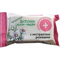 Детское крем-мыло Домашний доктор Ромашка, 70 г