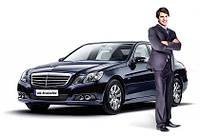 Аренда автомобиля с водителем Заказать автомобиль Личный водитель