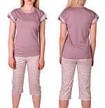 Пижама женская домашняя одежда комплект футболка с бриджами трикотажная, сиреневая, фото 2