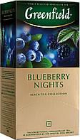Чай пакетированный Greenfield BlueberryNight 25 пак. x 2 г
