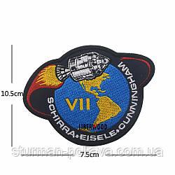 Патч шашивка Космічна програма Аполлон 7 Місія NASA