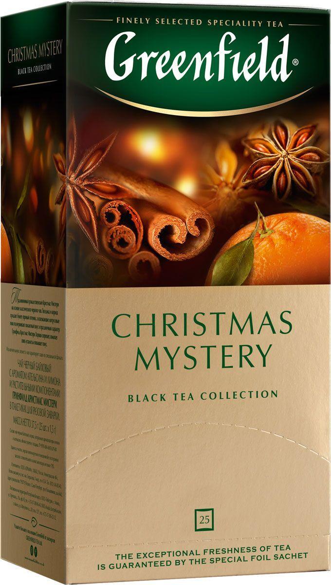 Чай пакетированный Greenfield ChristmasMystery 25 пак. x 2 г