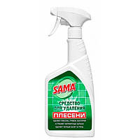 Средство для удаления плесени Sama 500 мл