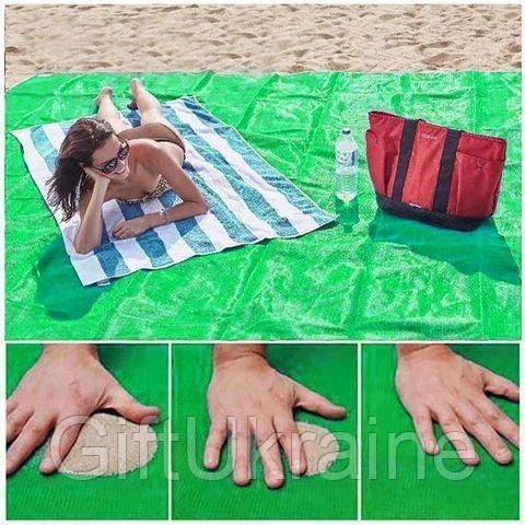 Подстилка для моря Песок 200х150 см анти-песок Sand Free, зеленая -150558