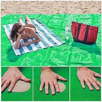 Подстилка для моря Песок 200х150 см анти-песок Sand Free, зеленая -150558, фото 1
