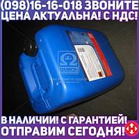 ⭐⭐⭐⭐⭐ Антифриз FEBI синий концентрат  (Канистра 20л)