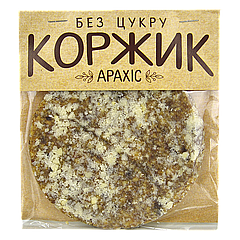 "Коржик ""Арахис"" без сахара, 45г-50г, 60шт/ящ"