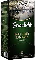 Чай пакетований Greenfield Earl Grey Fantasy 25 пак. x 2 м