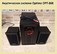 Акустическая система Optima OPT-368!Акция