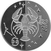Рак Созвездие Рака Срібна монета 5 гривень срібло 15,55 грам, фото 2