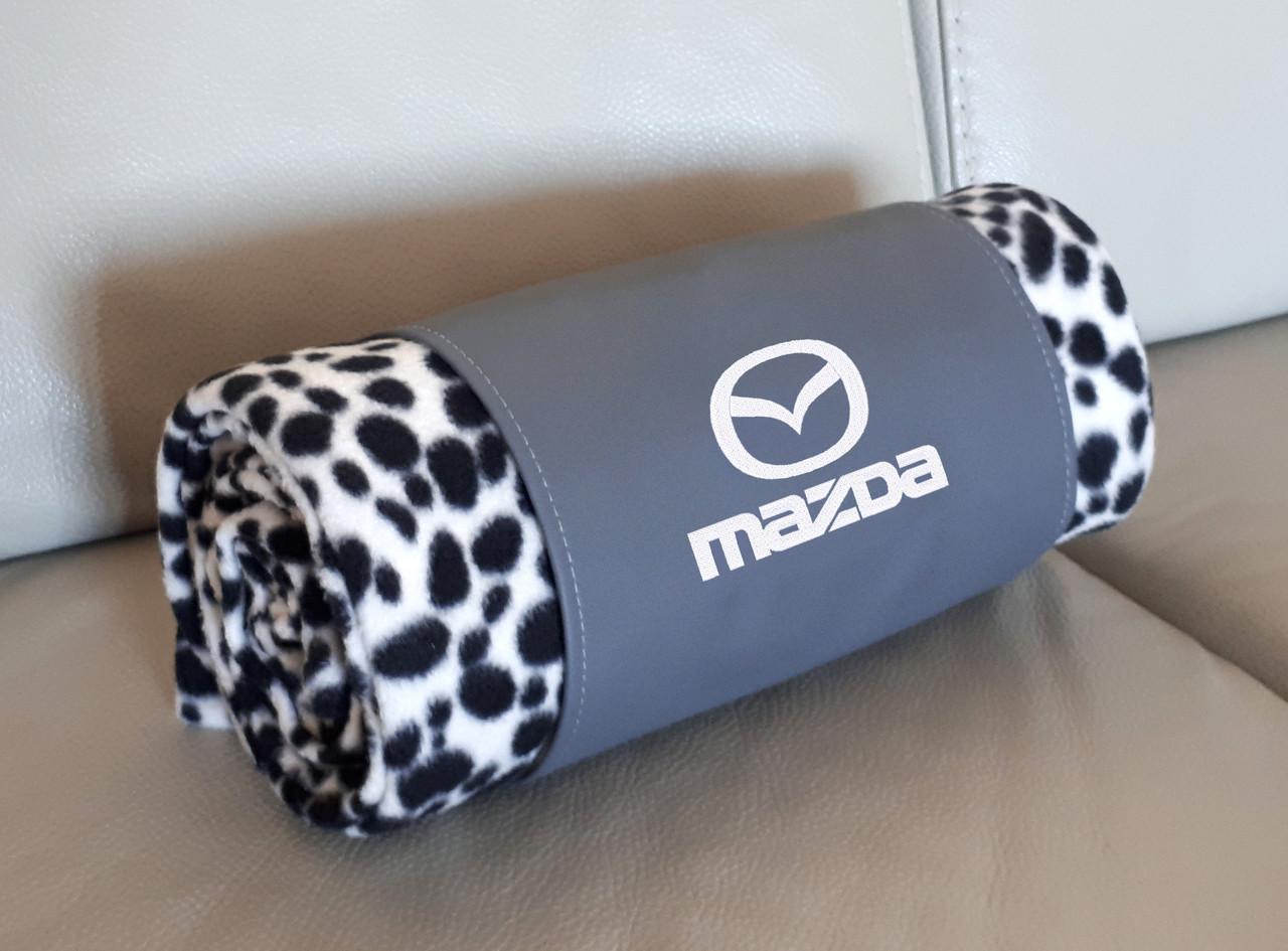 """Автомобільний плед в манжеті """"Mazda"""" - колір на вибір"""
