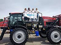 AgroShow Ukraine 2019
