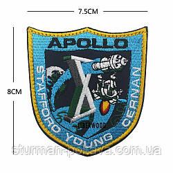 Патч шашивка Космічна програма Аполлон 10 Місія NASA