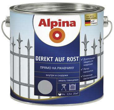 Alpina Direkt auf Rost, серебряный. Эмаль для нанесения прямо на ржавчину, для стали и железа.