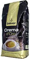 Кофе в зернах Dallmayr Crema d'Oro 1000г.