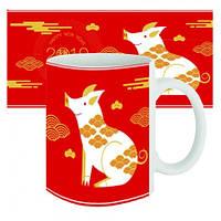 Чашка с принтом новогодняя Китайская свинья