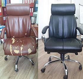 Замена обивки кресла для руководителя на металлической основе