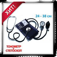 Механический тонометр Tespro ВК2001-3001