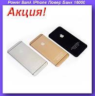 Power Bank iPhone Повер Банк 16000 mAh,долговечный аккумулятор компактного размера,Power Bank iPhone!Акция