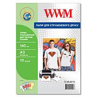 Термотрансфер WWM, для светлых тканей, A3, 140 г/м2, 10 л (TL140.A3.10)