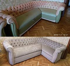 перетяжка меблів