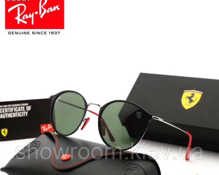 Мужские солнцезащитные очки в стиле RAY BAN (3602  020/31)