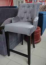 Барный стул Мадонна, фото 3