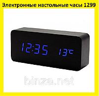 Электронные настольные часы 1299 (подсветка синий)!Акция