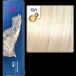 Koleston Perfect ME+12/1 краска для волос, песочный 60 мл
