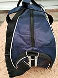 (30*63*22 Средне)Спортивная дорожная сумка NIKE только оптом, фото 3