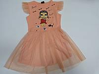 Платье на девочку  лол персик нарядное 4-5.5-6.6-7 лет