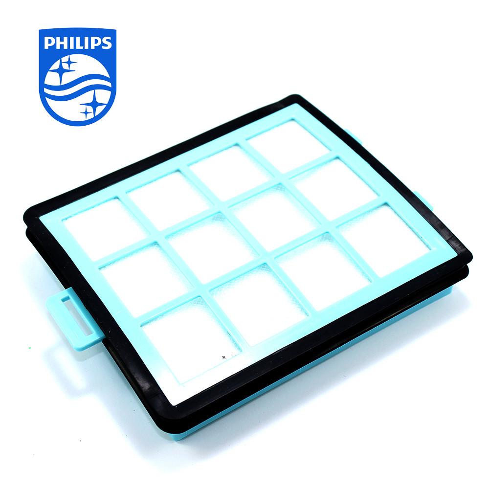 Фильтр контейнера CRP745/01 для пылесоса Philips 432200533153 (432200533151)